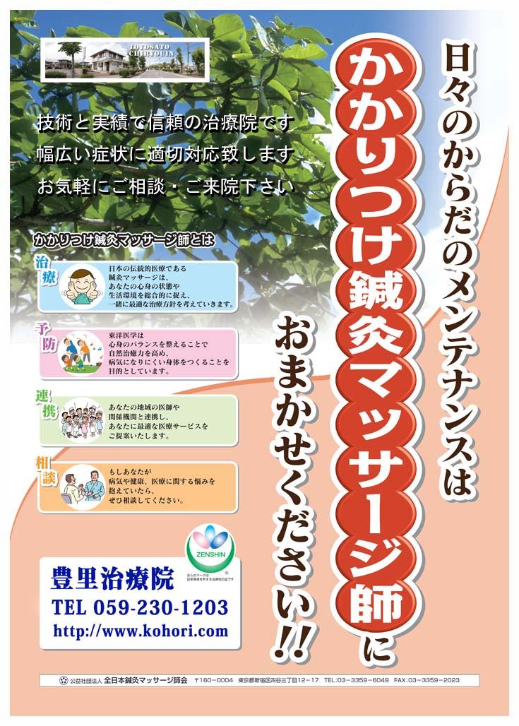 b0171104_18205943.jpg