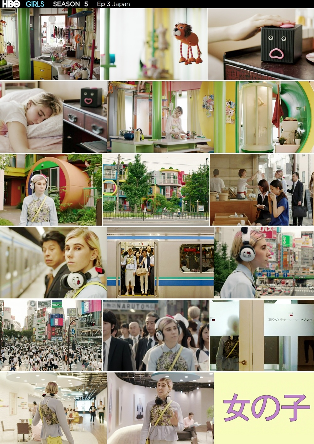 米ドラマ「GIRLS」シーズン5第3話、第5話の日本ロケ・シーンまとめ_b0007805_7505585.jpg