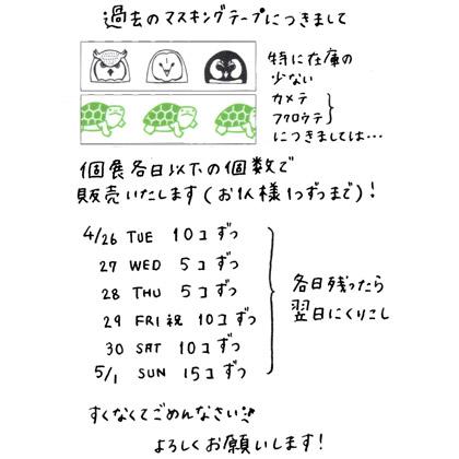 f0079110_1601652.jpg