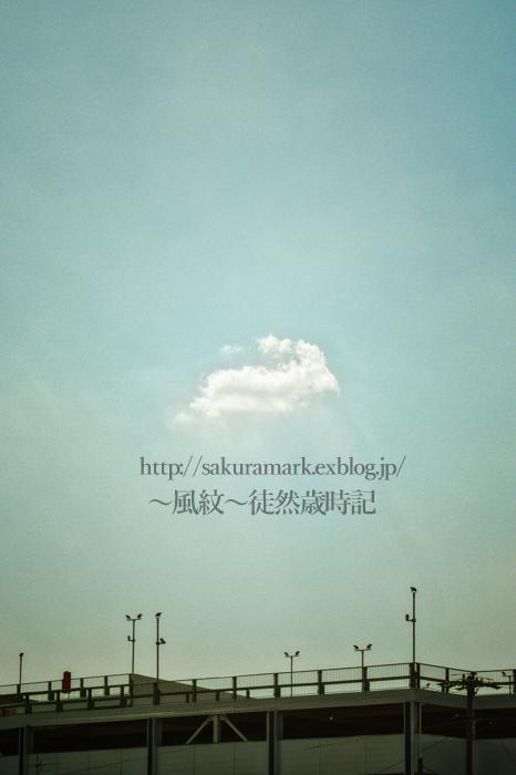 浮雲。_f0235723_17433788.jpg