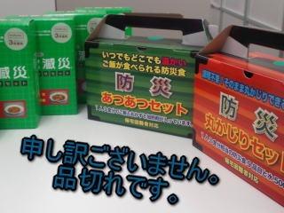 b0040332_1992112.jpg