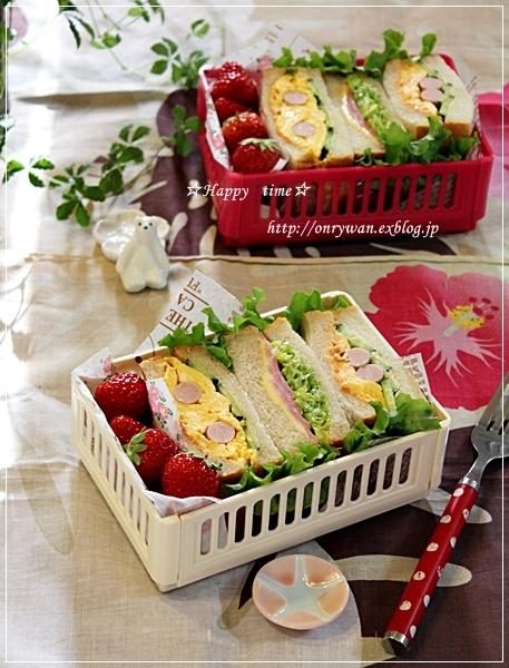 苺酵母山食でサンドイッチ弁当♪_f0348032_18574618.jpg