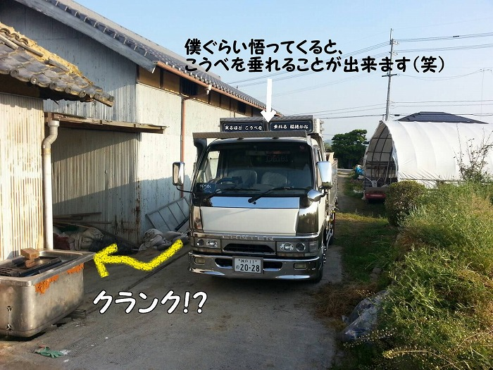 b0168041_17394432.jpg