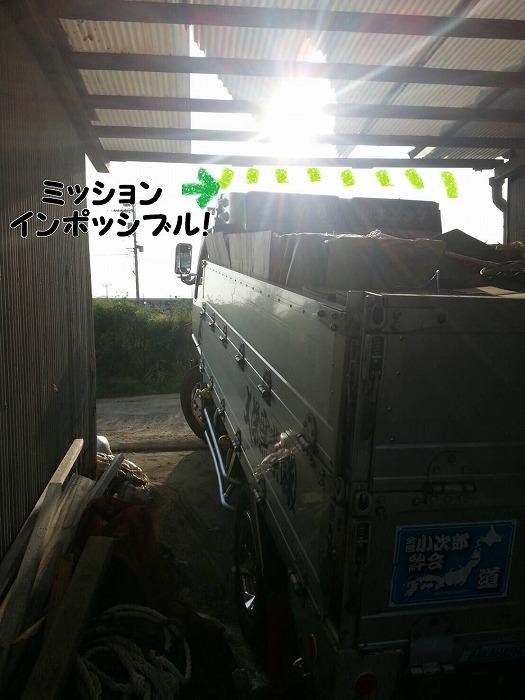 b0168041_17403460.jpg