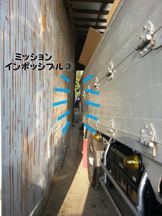 b0168041_17405923.jpg