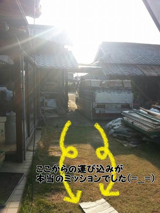 b0168041_17414027.jpg