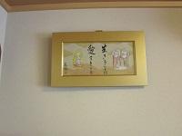 明日は名古屋に出張です。_a0298652_18382562.jpg