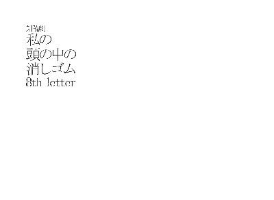 f0236356_20121117.jpg