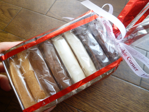 Hawaiian Macadamia Nut Shortbread Cookies@The Cookie Corner(ザ・クッキーコーナー)_c0152767_2111578.jpg