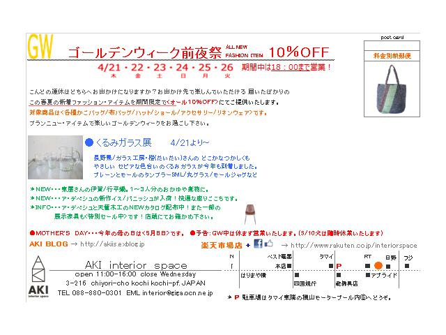 a0322978_19220840.jpg