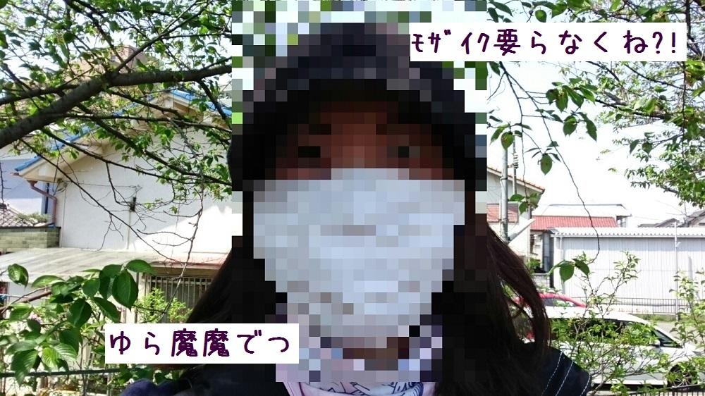 c0363378_16090720.jpg