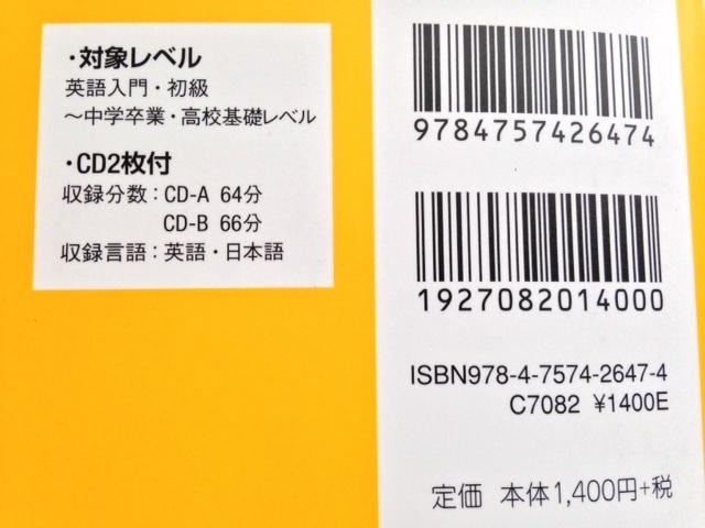 b0289696_12010434.jpg