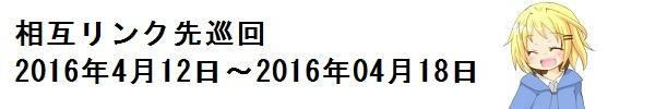 f0205396_20164184.jpg