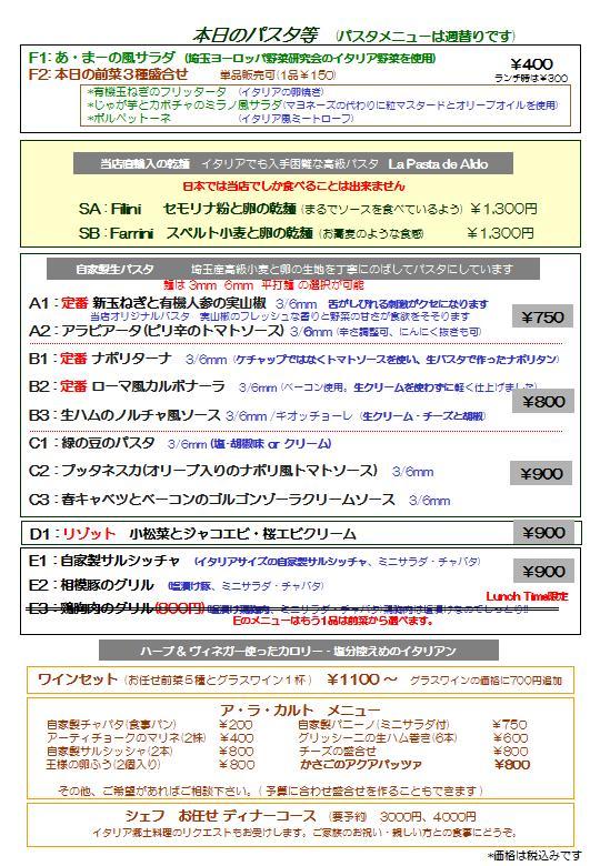 f0224000_1373258.jpg