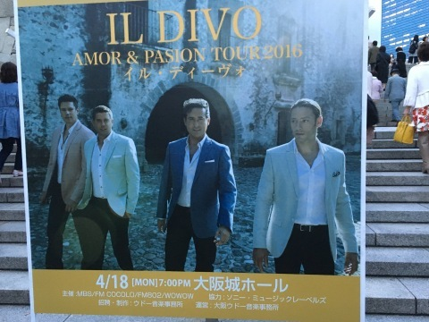 IL DIVO live in Japan 2016_a0100706_01194808.jpeg