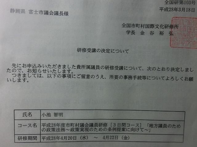 f0141310_6214897.jpg