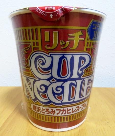 カップヌードル リッチ 贅沢とろみフカヒレスープ味~捨てれんやんけ_b0081121_62073.jpg