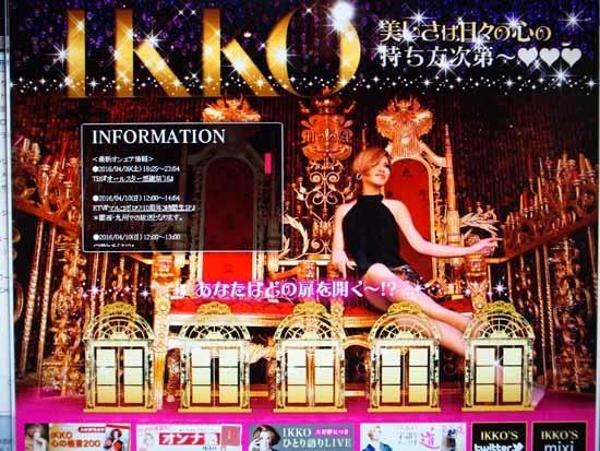 f0333938_20104978.jpg