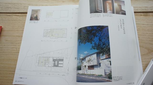 建築知識 ビルダーズ 20_e0118652_14383946.jpg