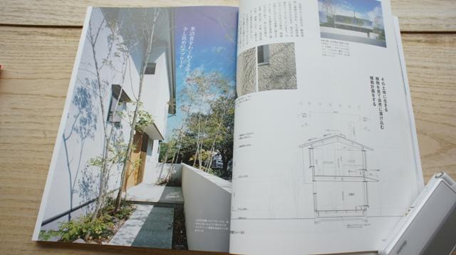 建築知識 ビルダーズ 20_e0118652_14384475.jpg