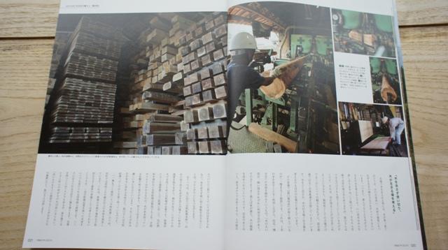 「奈良の木」BOOK_e0118652_14501527.jpg