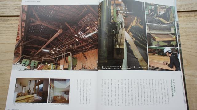「奈良の木」BOOK_e0118652_14502073.jpg