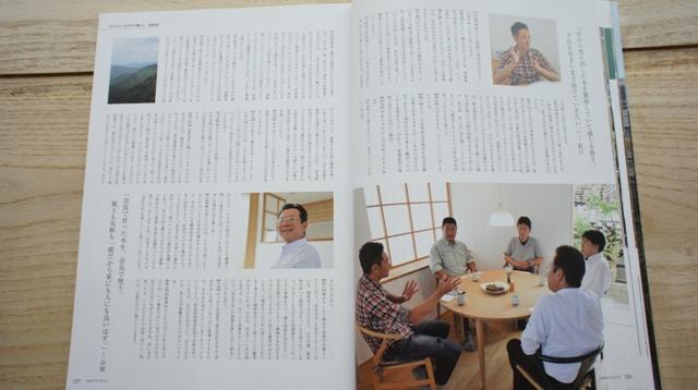 「奈良の木」BOOK_e0118652_1450273.jpg