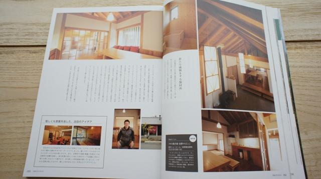 「奈良の木」BOOK_e0118652_14503380.jpg