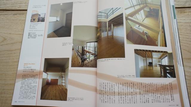 「奈良の木」BOOK_e0118652_14504367.jpg