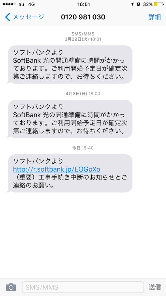 参ったな〜_e0081753_16554089.jpg