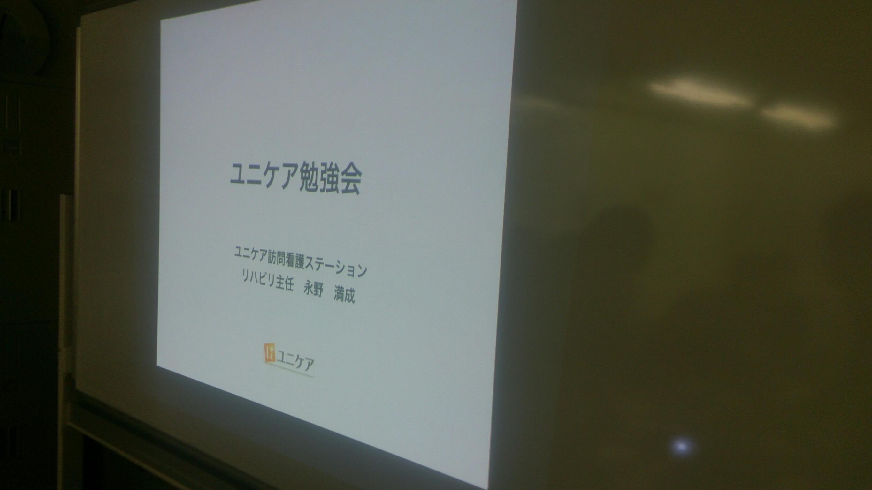 定例勉強会 〜症例検討〜(4月20日)_f0283066_19060729.jpg