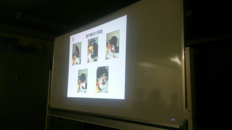 定例勉強会 〜症例検討〜(4月20日)_f0283066_19155789.jpg