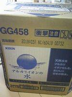 f0148582_15415235.jpg