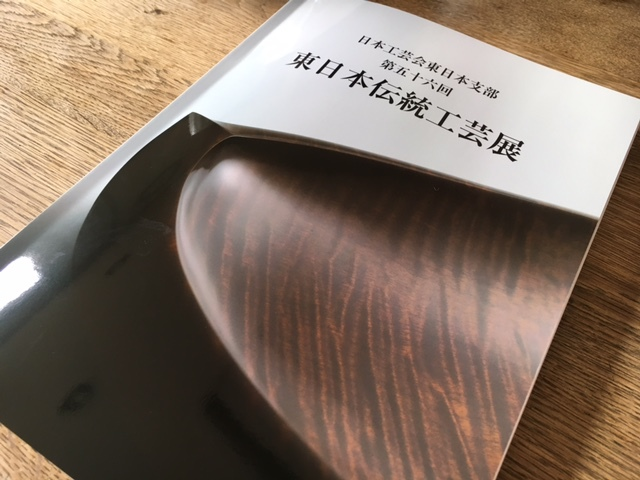 4月20日 日本橋三越にて_d0171384_15163463.jpg
