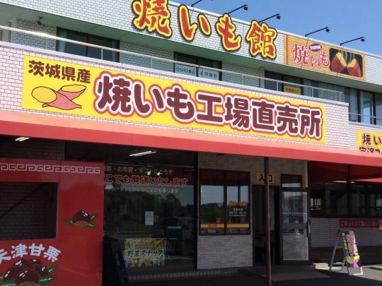 茨城から福岡への配送状況_e0251887_14083275.jpeg