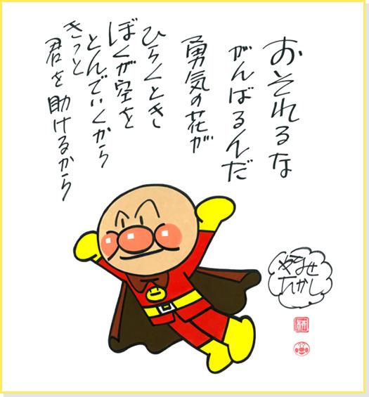 熊本の花嫁さんへ_e0120789_00295500.jpg