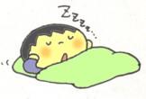 眠いのだ_f0326895_22514199.jpg