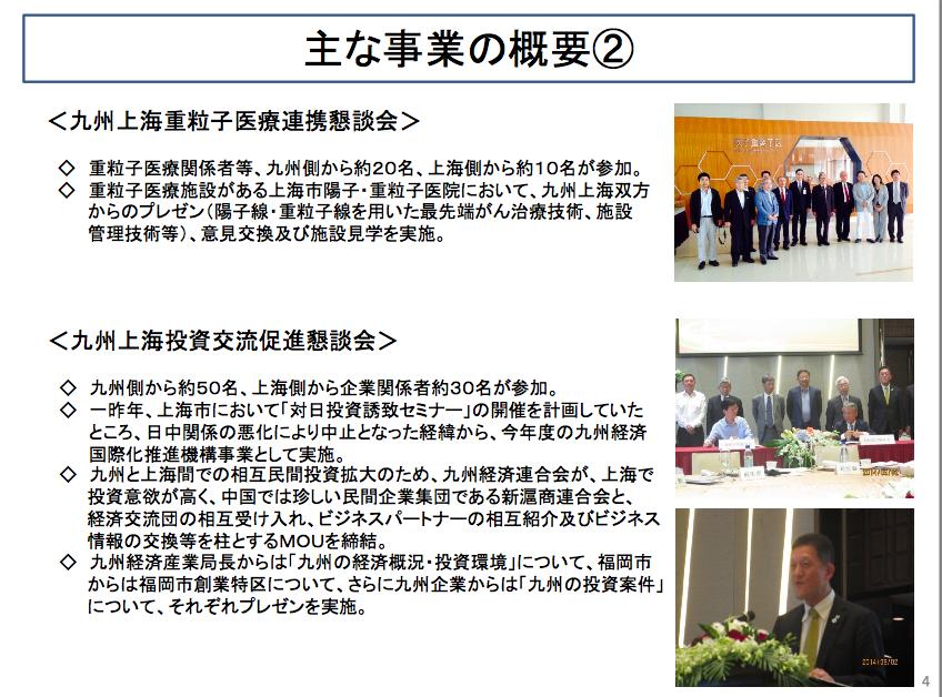 「熊本地震はなぜ起こされたのか?」→結論「対中戦略でオバマ政権が起こした!」_a0348309_83733.png
