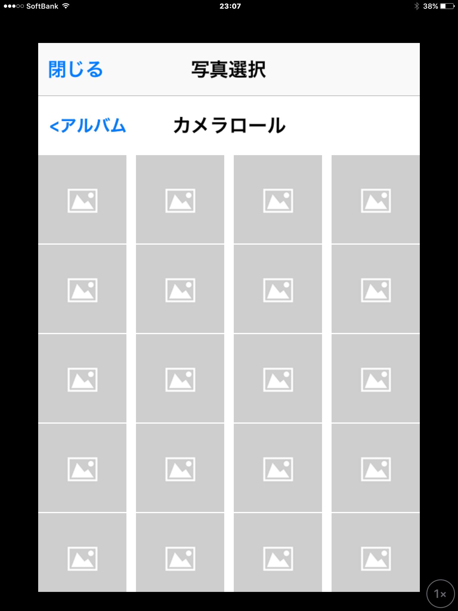 b0319209_23091271.jpg