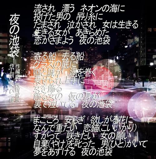 d0095910_8551050.jpg