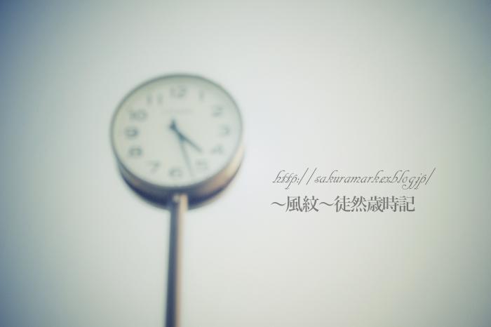 f0235723_1801971.jpg