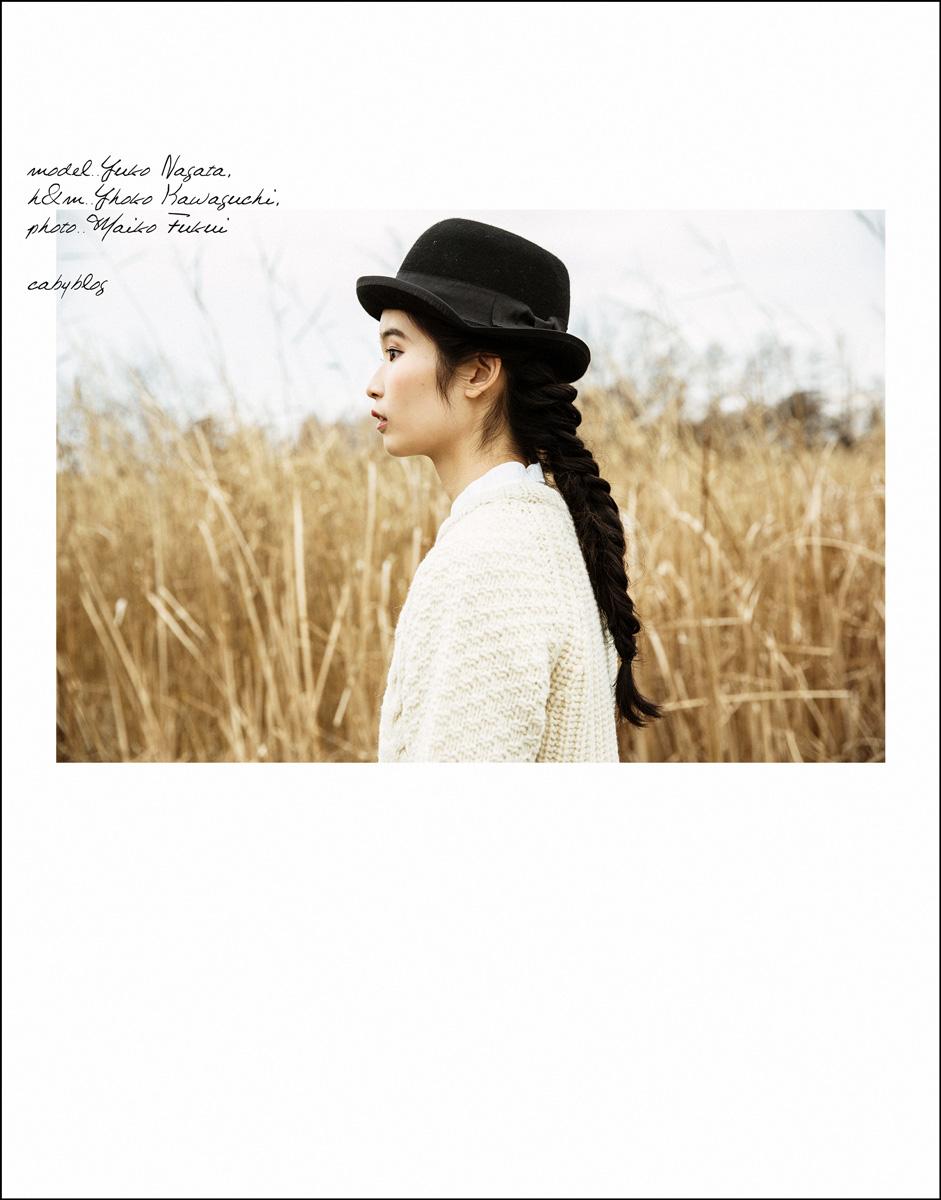一月末のこと。セーターと美しい彼女_b0127032_1548428.jpg