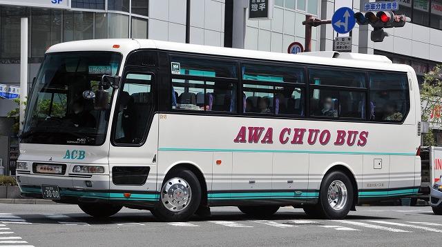 阿波中央バス~エアロバスMM_a0164734_23311712.jpg