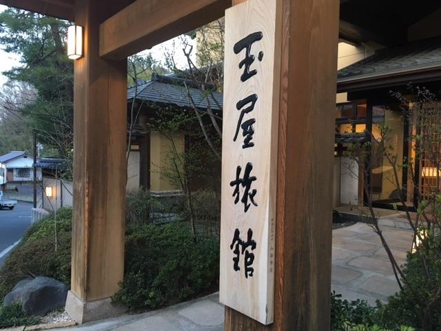 イベントのご報告(^^)〜長野上田市&別所温泉②〜_b0298740_14245302.jpg