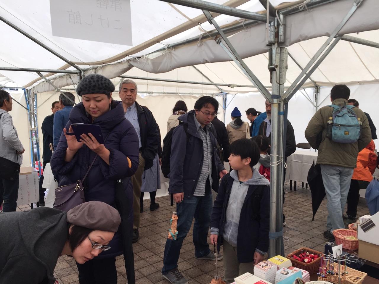 4月21日 土湯こけし祭りレポート番外編!_e0318040_181632.jpg