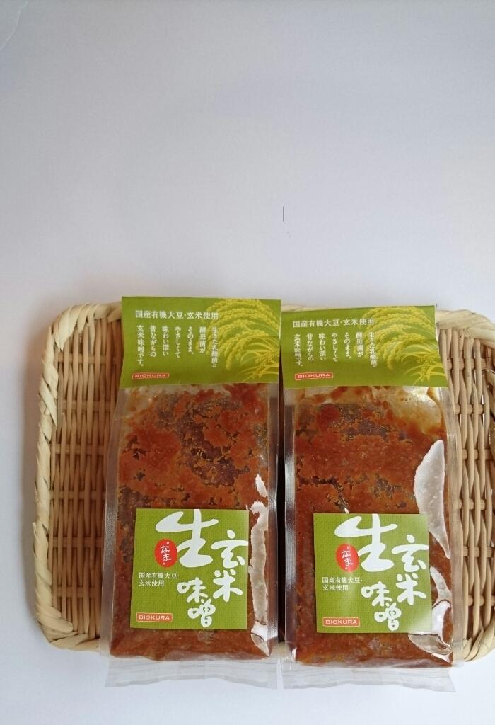 玄米味噌_c0199544_11111299.jpg