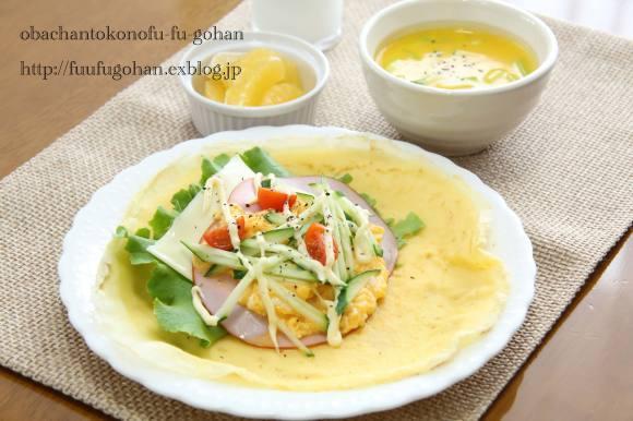 お食事クレープの朝食&美生柑ってご存知ですか?_c0326245_11040331.jpg