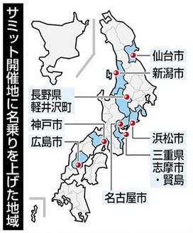 日本国憲法の秘密-228- _e0126350_1353445.jpg