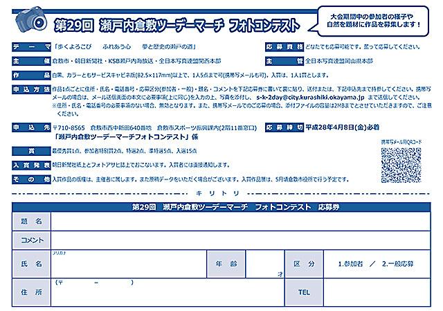 f0324756_08141566.jpg