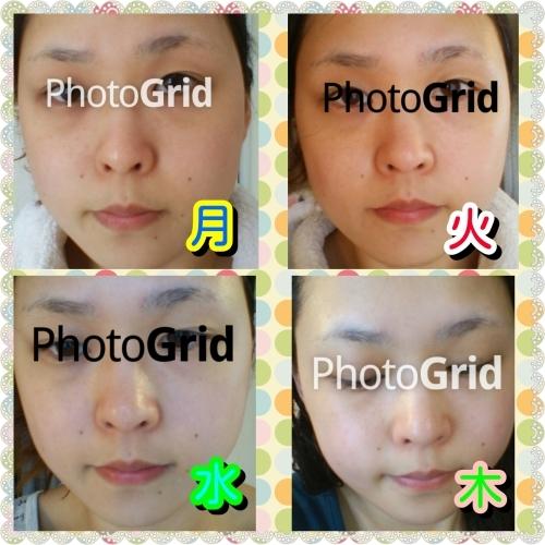 f0320361_08423833.jpg